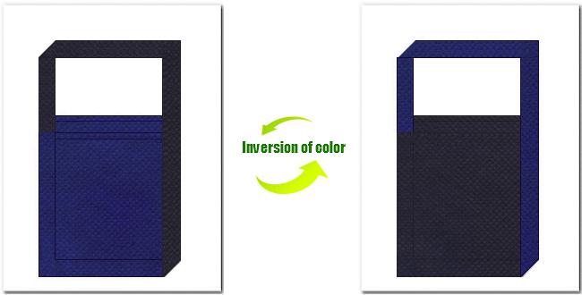 明紺色と濃紺色の不織布ショルダーバッグのデザイン:深海・宇宙・ホラー・地下牢・迷路のイメージで、ゲームのノベルティにお奨めの配色です。