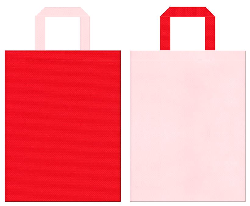 舞踊・婚礼・いちご・ハート・カーネーション・母の日・ひな祭り・お正月・いちご大福・和風催事にお奨めの不織布バッグデザイン:赤色と桜色のコーディネート