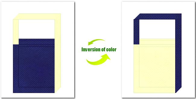 明紺色と薄黄色の不織布ショルダーバッグのデザイン:月明かりのイメージにお奨めの配色です。