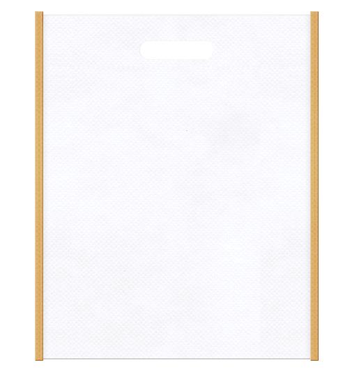 セミナー資料配布用のバッグにお奨めの 不織布小判抜き袋デザイン:メインカラー白色、サブカラー薄黄土色