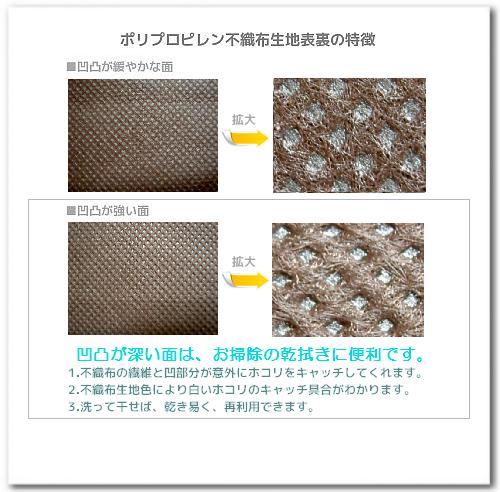 3.乾拭き用お掃除シート