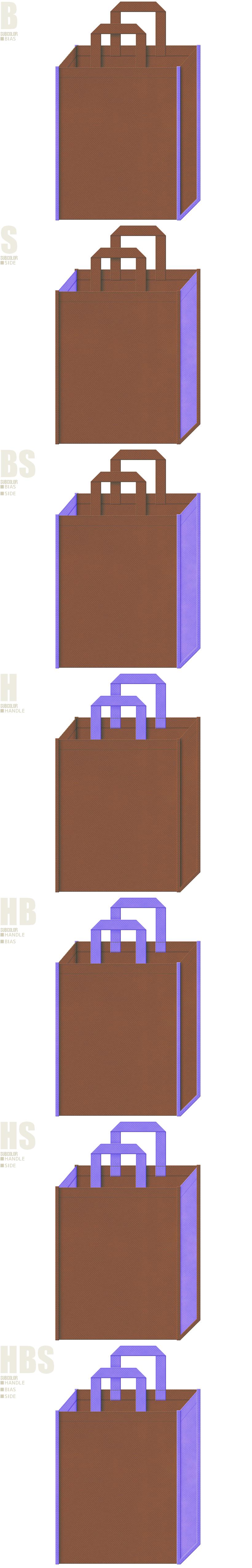 茶色と明るめの紫色、7パターンの不織布トートバッグ配色デザイン例。