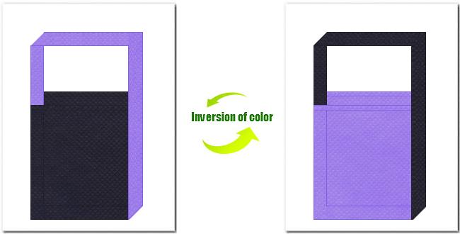 濃紺色と薄紫色の不織布ショルダーバッグのデザイン:インディゴデニム・カジュアルなイメージにお奨めの配色です。