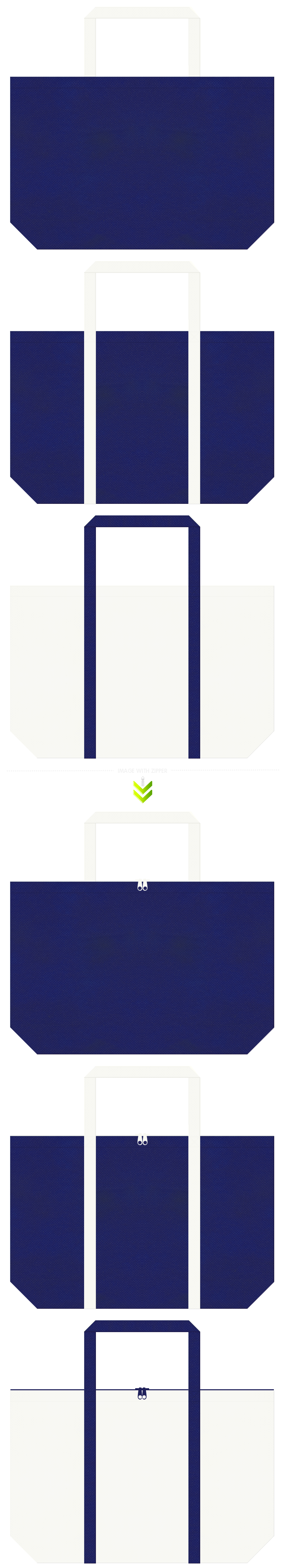 明るい紺色とオフホワイト色の不織布エコバッグのデザイン。ボート・ヨット・天体観測・星空イベントにお奨めの配色です。