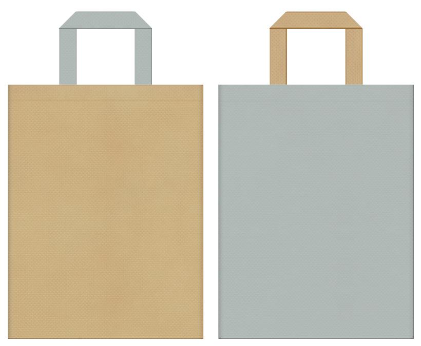 ニット・アウター・セーター・レギンス・秋冬衣料の販促イベントにお奨めの不織布バッグのデザイン:カーキ色とグレー色のコーディネート