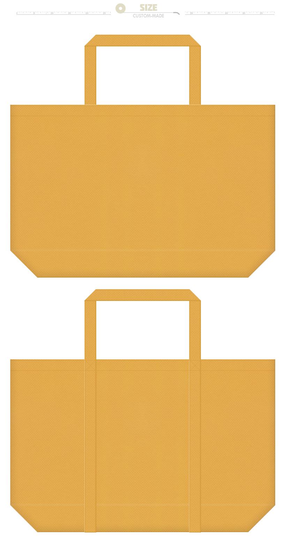 黄土色・からし色の不織布ショッピングバッグにお奨めのイメージ:キャラメル・ピーナツ・クッキー・きなこ・パスタ・麦・玉ねぎ・食用油・フライヤー・硫黄・砂漠・砂丘・いちょう・木・家具・住宅