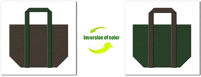 不織布No.40ダークコーヒーブラウンと不織布No.27ダークグリーンの組み合わせのショッピングバッグ