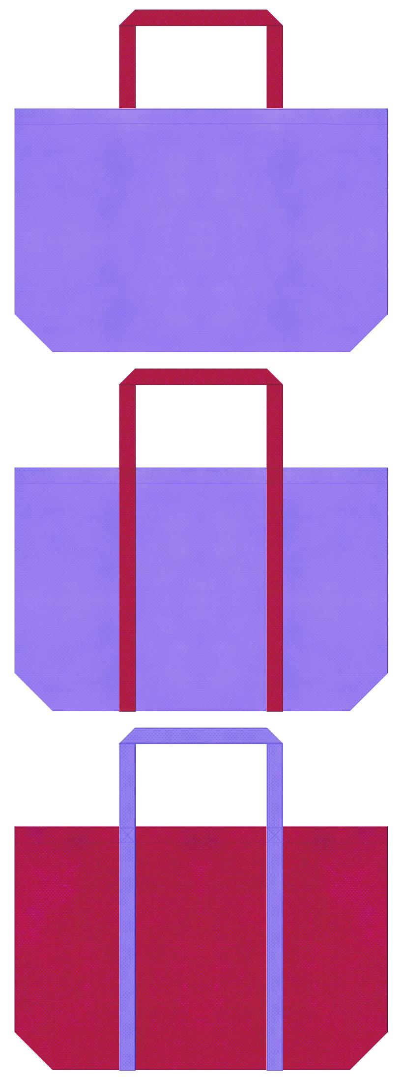 薄紫色と濃いピンク色の不織布ショッピングバッグデザイン。