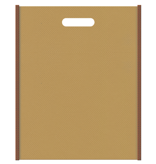 不織布小判抜き袋 0723のメインカラーとサブカラーの色反転
