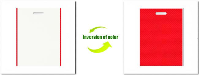 不織布小判抜平袋:No.12オフホワイトとNo.6カーマインレッドの組み合わせ