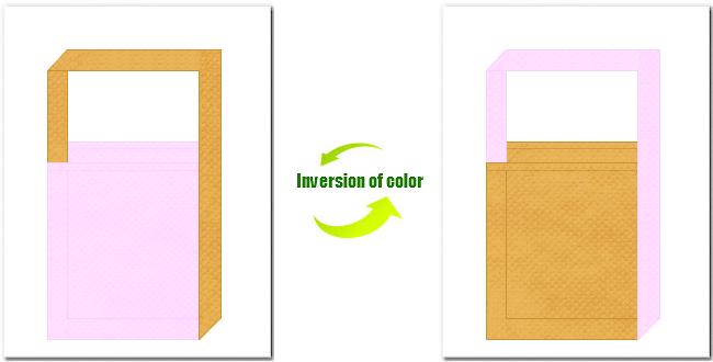 明ピンク色と黄土色の不織布ショルダーバッグのデザイン