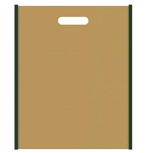 不織布小判抜き袋 メインカラー金色系黄土色、サブカラー濃緑色