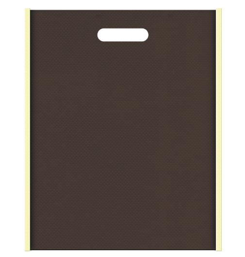 スイーツのギフト包装にお奨めの不織布小判抜き袋デザイン:メインカラーこげ茶色、サブカラー薄黄色