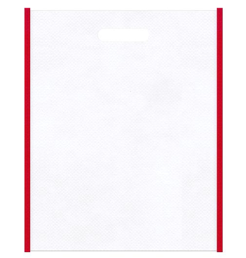 セミナー資料配布用のバッグにお奨めの 不織布小判抜き袋デザイン:メインカラー白色、サブカラー紅色