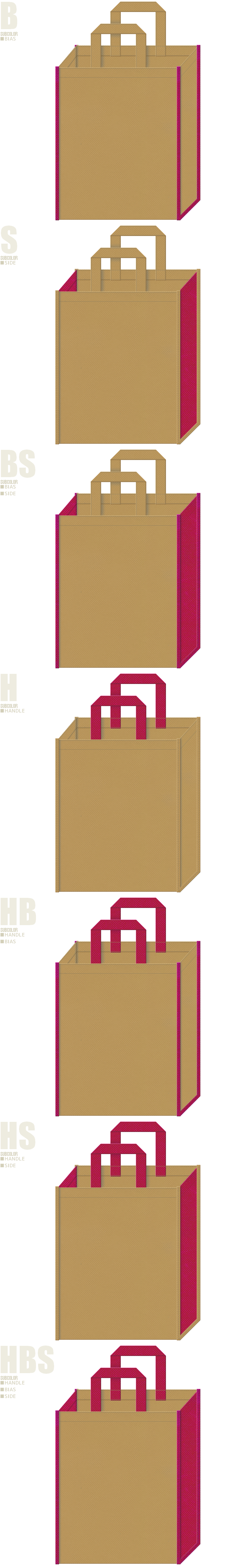金色系黄土色と濃いピンク色、7パターンの不織布トートバッグ配色デザイン例。トロピカルイメージにお奨めです。