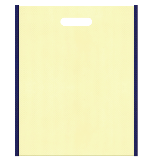 セミナー資料配布用のバッグにお奨めの不織布小判抜き袋デザイン:メインカラー薄黄色、サブカラー明るめの紺色