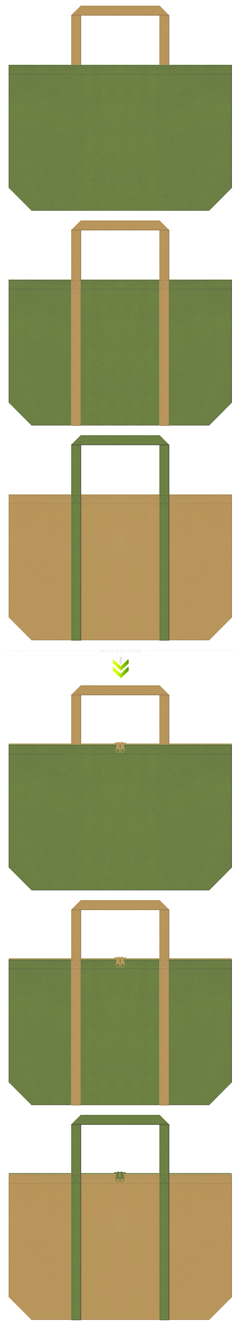 草色と金色系黄土色の不織布バッグデザイン。お城イベントのノベルティにお奨めです。