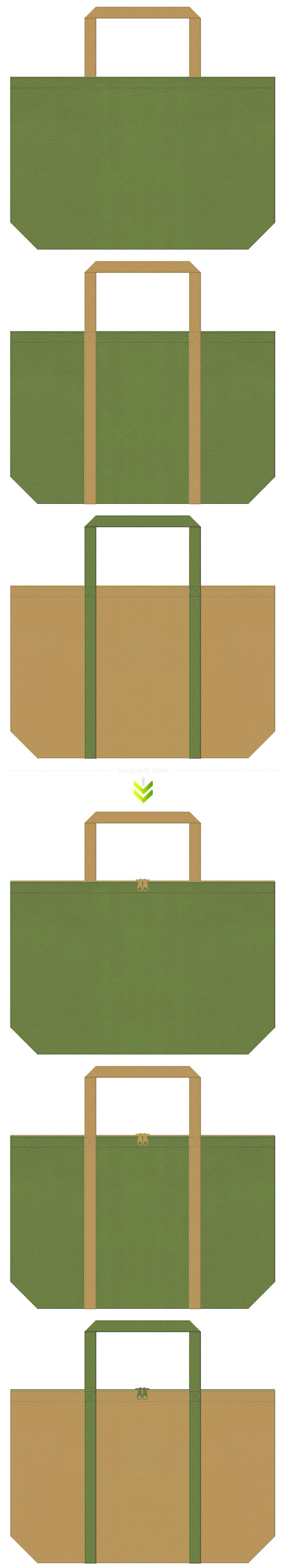 草色と金色系黄土色の不織布バッグデザイン。樽・桶・籠・江戸時代のイメージや、お城イベントのノベルティにお奨めです。