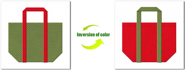 不織布No.34グラスグリーンと不織布No.35ワインレッドの組み合わせのエコバッグ