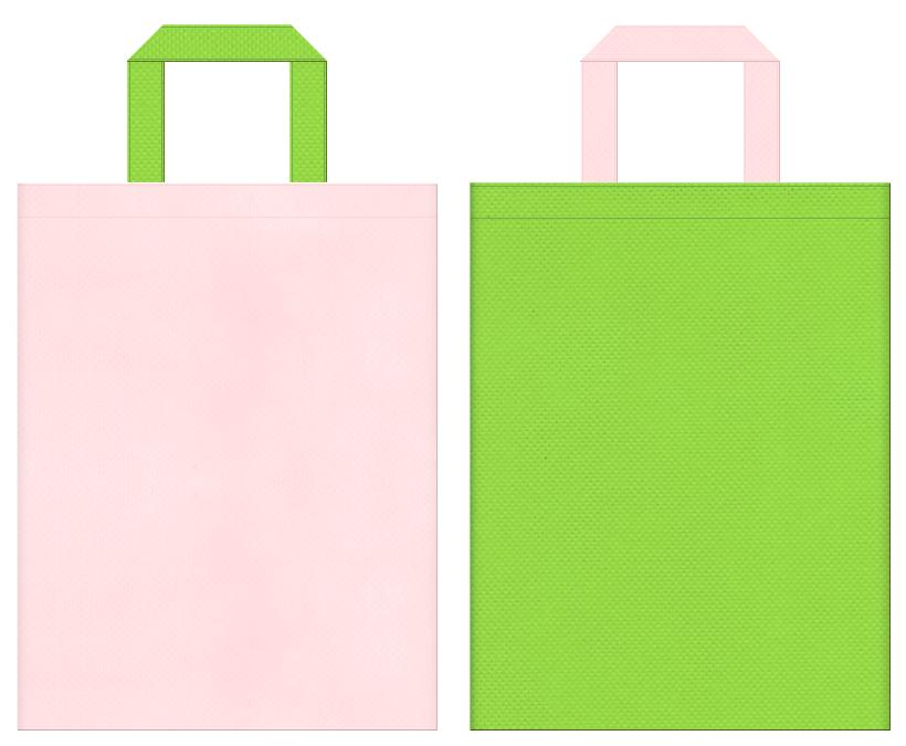 絵本・インコ・お花見・葉桜・アサガオ・あじさい・医療施設・介護施設・女子イベント・テーマパーク・フラワーショップ・春のイベントにお奨めの不織布バッグデザイン:桜色と黄緑色のコーディネート