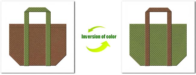 不織布No.7コーヒーブラウンと不織布No.34グラスグリーンの組み合わせのショッピングバッグ