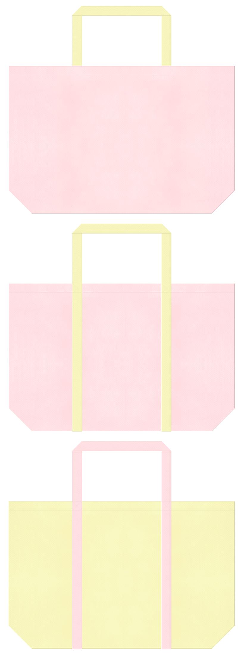 桜色と薄黄色の不織布バッグデザイン。介護ユニフォームのショッピングバッグにお奨めです。