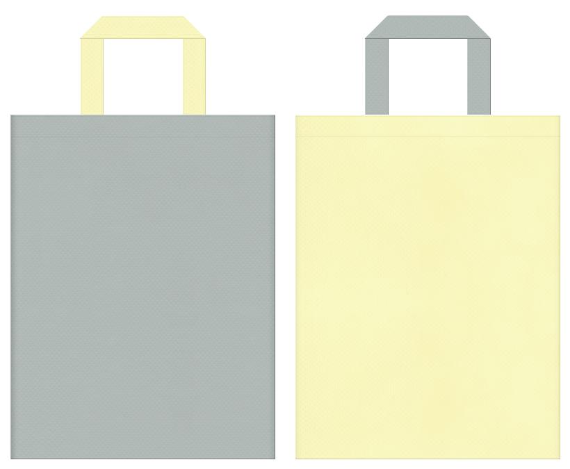 不織布バッグの印刷ロゴ背景レイヤー用デザイン:グレー色と薄黄色のコーディネート