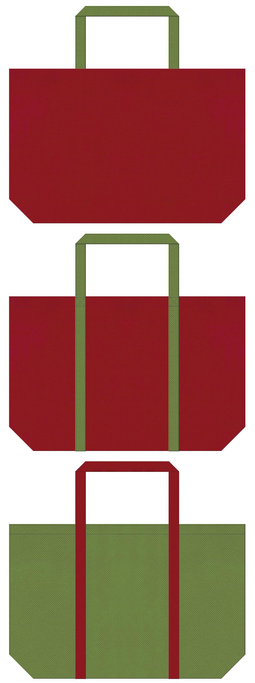 着物・帯・草履・抹茶ぜんざい・茶店・和菓子・伝統工芸・和風装飾・和風催事にお奨め:エンジ色と草色の不織布ショッピングバッグのデザイン
