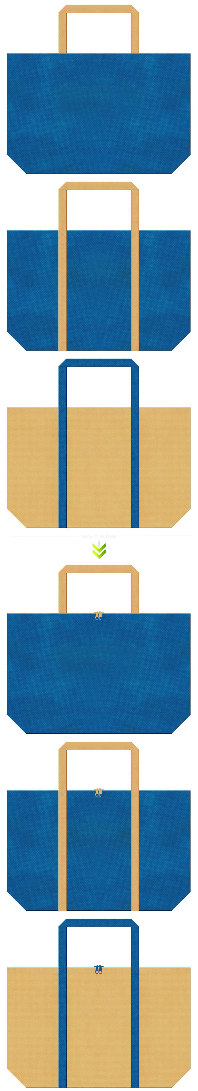 青色と薄黄土色の不織布エコバッグのデザイン。