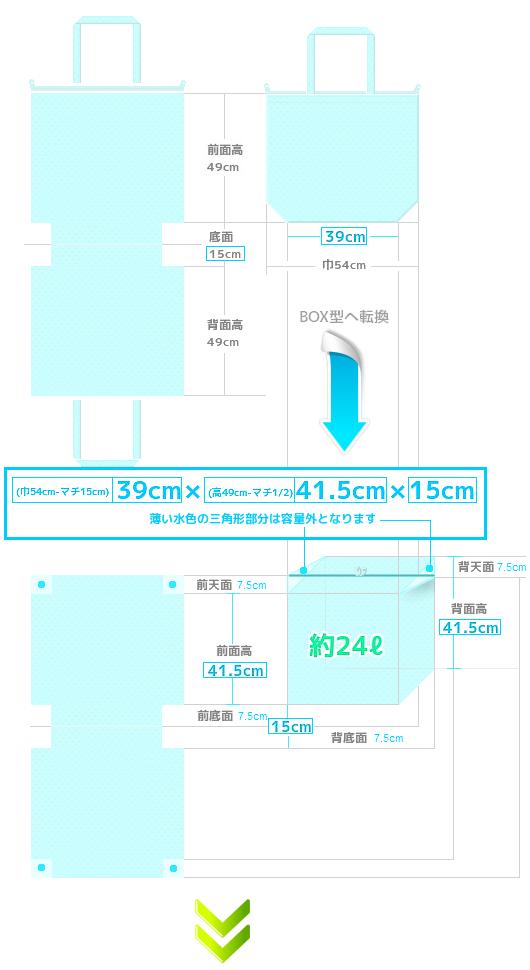 不織布ランドリーバッグの容量計算方法