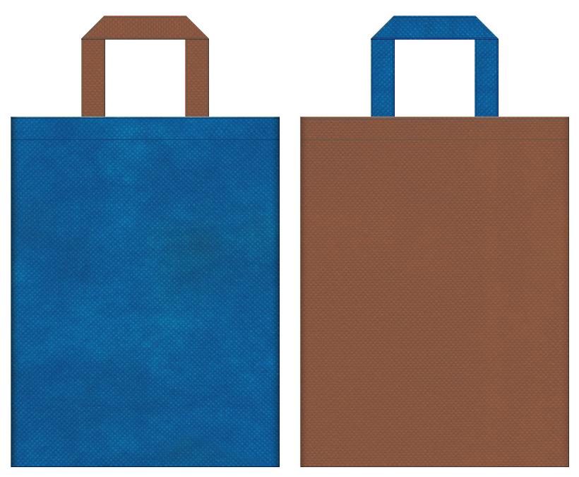 不織布バッグの印刷ロゴ背景レイヤー用デザイン:青色と茶色のコーディネート