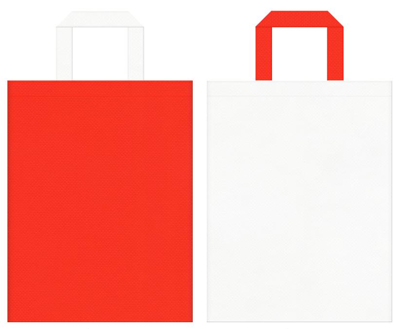 キッチン・ランチバッグ・レシピ・クッキングセミナーにお奨めの不織布バッグデザイン:オレンジ色とオフホワイト色のコーディネート