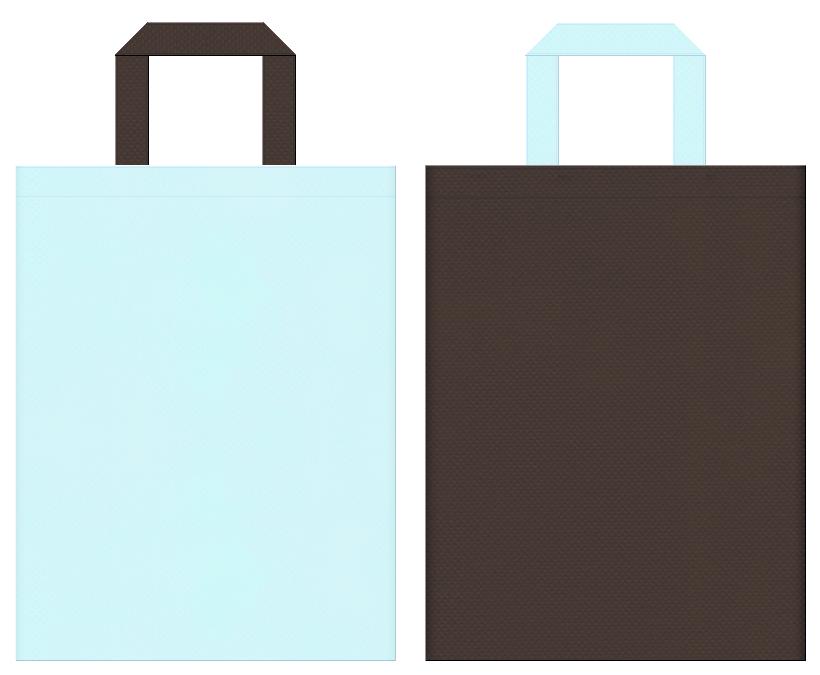 不織布バッグの印刷ロゴ背景レイヤー用デザイン:水色とこげ茶色のコーディネート