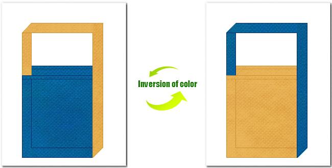 青色と黄土色の不織布ショルダーバッグのデザイン:テーマパーク・おもちゃのショッピングバッグにお奨めの配色です。