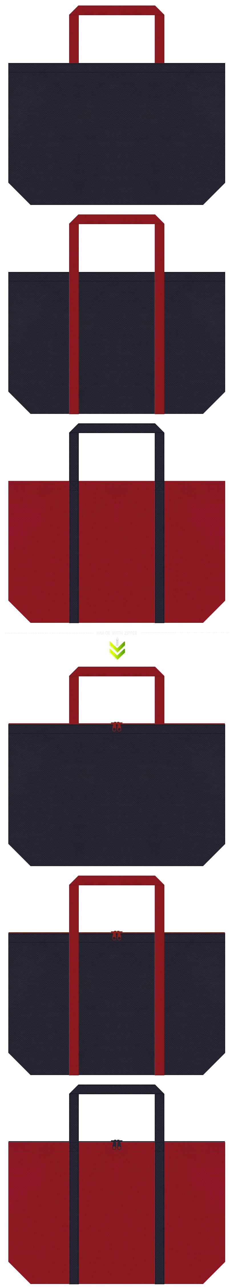 濃紺色とエンジ色の不織布エコバッグのデザイン。カジュアルのショッピングバッグにお奨めです。