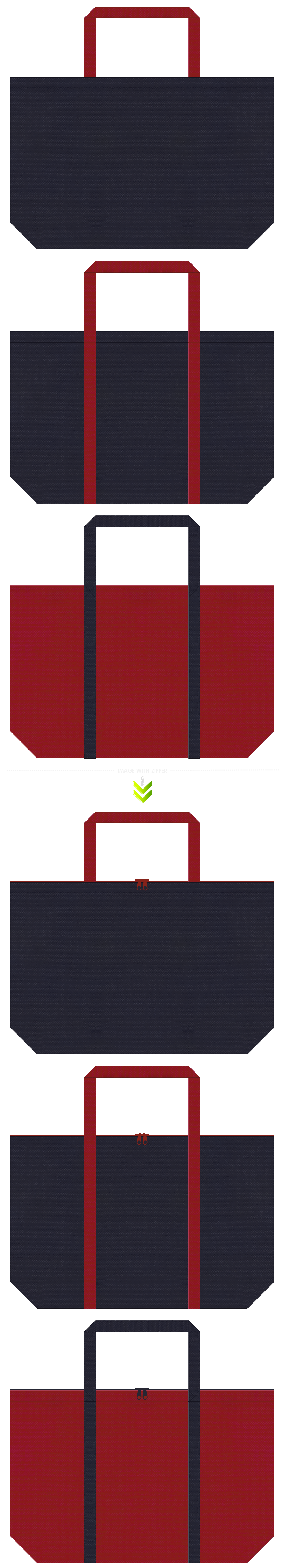 濃紺色とエンジ色の不織布エコバッグのデザイン。インディゴデニムやラガーシャツのイメージにお奨めの配色です。