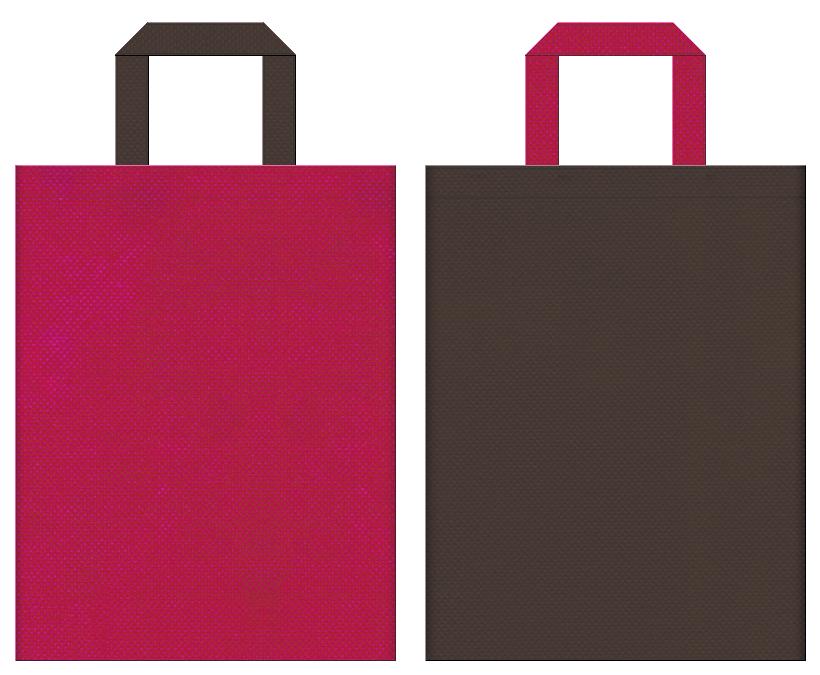 和風催事・振袖・ネイル・ウィッグ・コスプレイベント・南国・ハワイアン・アロハシャツ・トロピカル・リゾート・トラベルバッグにお奨めの不織布バッグデザイン:濃いピンク色とこげ茶色のコーディネート