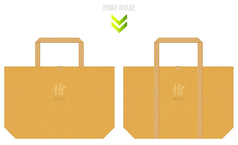 不織布バッグのデザイン:住宅展示場のノベルティ