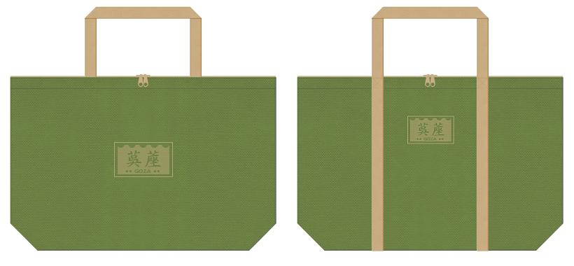 草色とカーキ色の不織布バッグデザイン:ござ・畳の販促ノベルティ