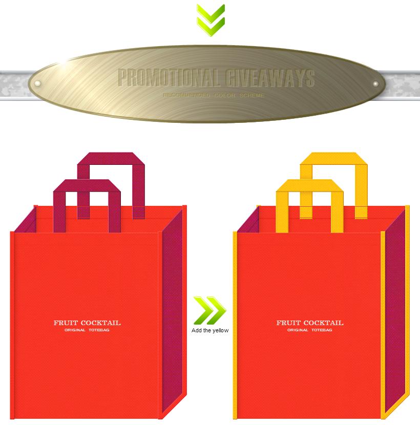 オレンジ色・濃いピンク色・黄色の不織布を使用した不織布バッグのデザイン:フルーツショップ・カクテルの販促ノベルティ