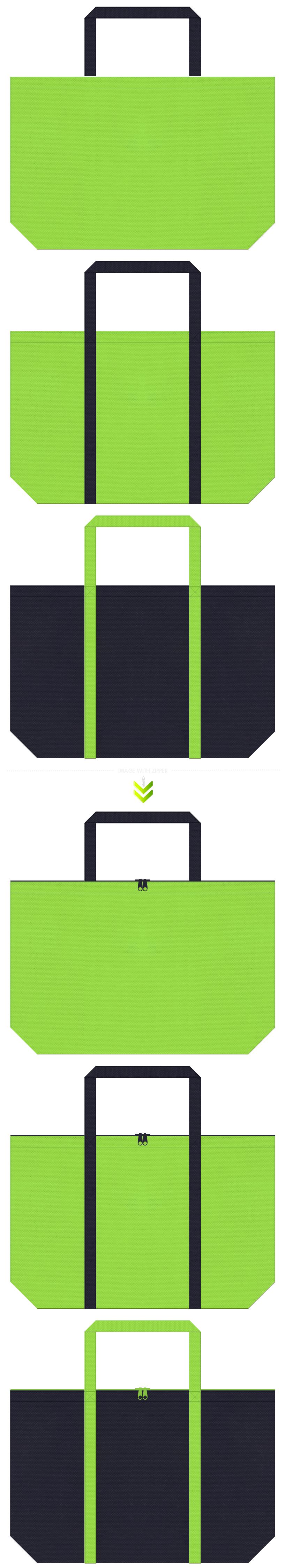 黄緑色と濃緑色の不織布エコバッグのデザイン。ランドリーバッグにお奨めの配色です。