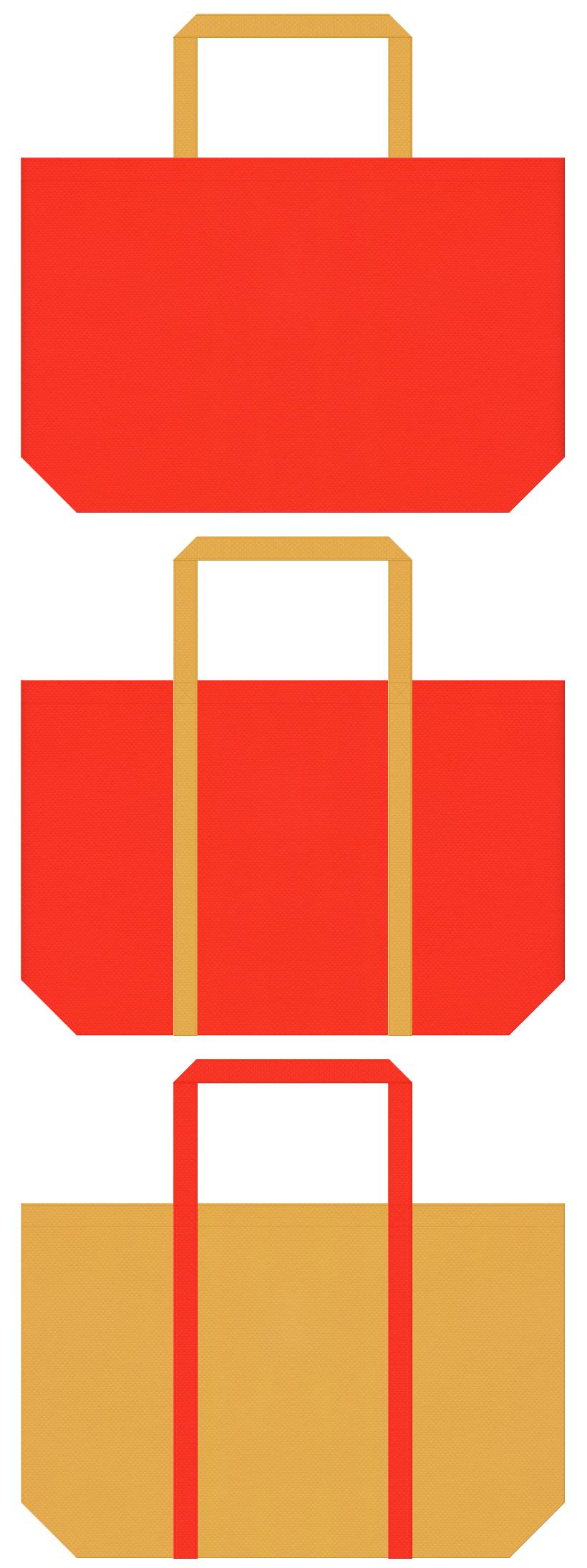 オレンジ色と黄土色の不織布バッグデザイン。オニオンスープ風な配色で、キッチン商品の販促ノベルティやショッピングバッグにお奨めです。
