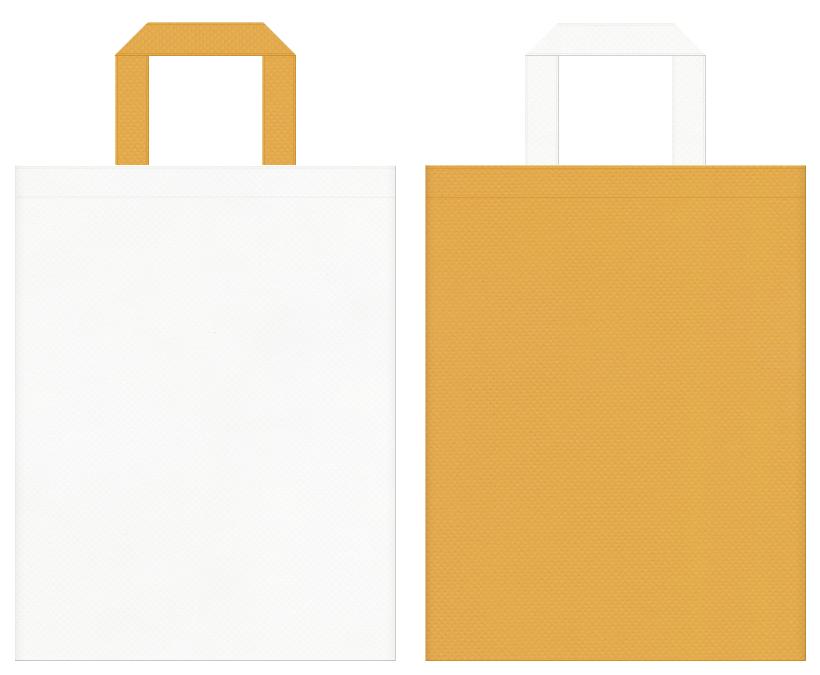 不織布バッグの印刷ロゴ背景レイヤー用デザイン:girlyイメージにお奨めの、オフホワイト色と黄土色のコーディネート。スイーツの販促イベントにも。