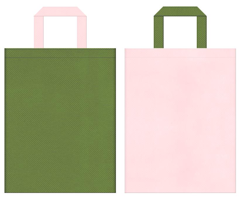 不織布バッグの印刷ロゴ背景レイヤー用デザイン:草色と桜色のコーディネート:浴衣・和装・和菓子の販促イベントにお奨めの配色です。桜餅風。