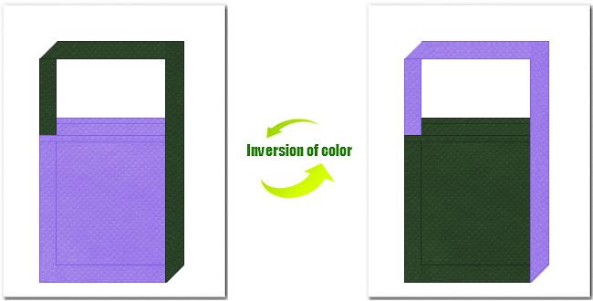 薄紫色と濃緑色の不織布ショルダーバッグのデザイン