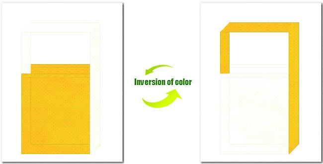 黄色とオフホワイト色の不織布ショルダーバッグのデザイン