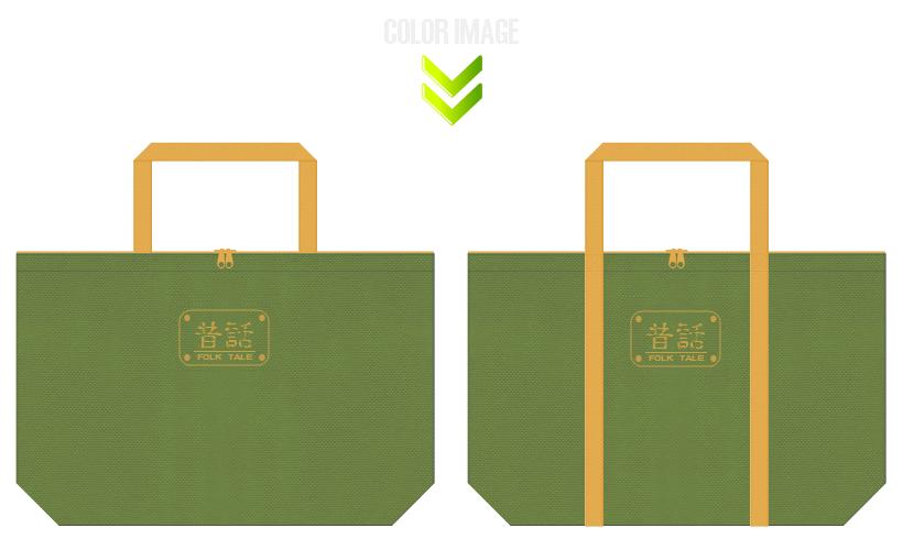 草色と黄土色の不織布バッグデザイン:絵本の販促品