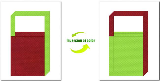 エンジ色と黄緑色の不織布ショルダーバッグ
