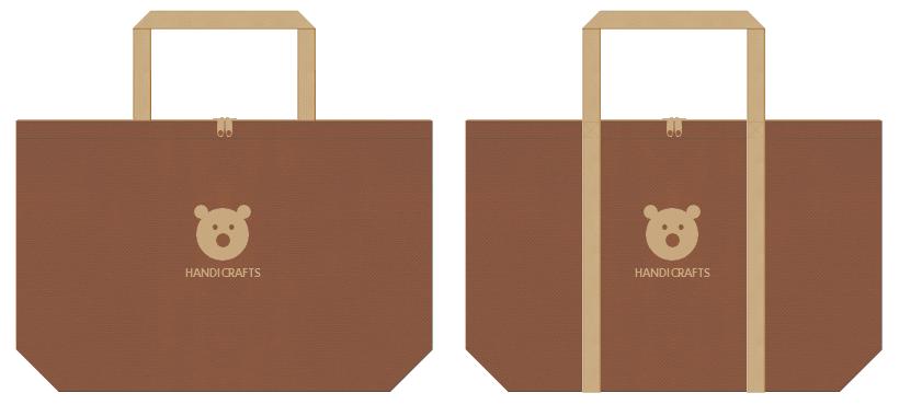 不織布バッグのデザイン:手芸用品のショッピングバッグ