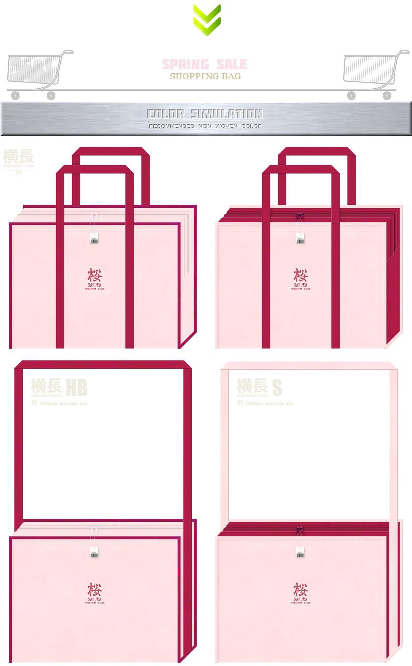 桜色と濃いピンク色のファスナー付き不織布バッグのデザイン:SPRING SALEのショッピングバッグ